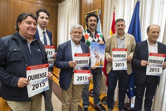 Presentación do Campionato de Galicia Absoluto